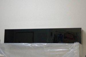 画像1: オリジナル上部濾過槽 1200水槽用